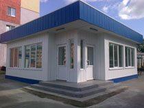 Строительство магазинов в Новороссийске и пригороде